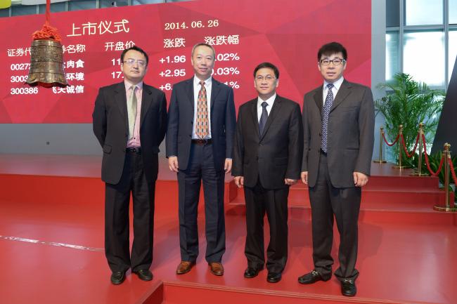 http://www.ftsafe.com.cn/images/upload/day_140626/201406261814535155.jpg